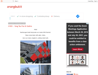 al-pakri.blogspot.com screenshot