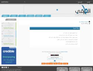 al-tarke.net screenshot