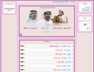 al3inmoon.net screenshot