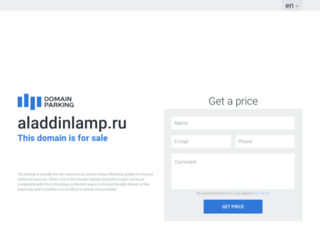 aladdinlamp.ru screenshot
