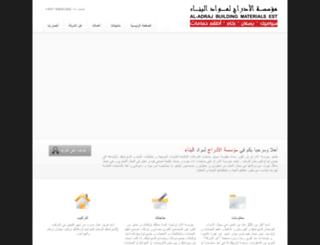 aladrajqatar.com screenshot