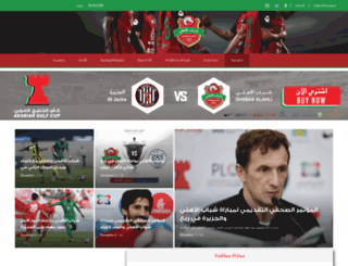 alahliclub.com screenshot