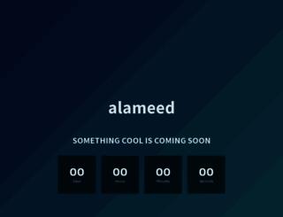 alameed.net screenshot