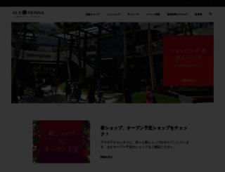 alamoanacenter.jp screenshot
