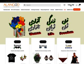 alangoo.com screenshot