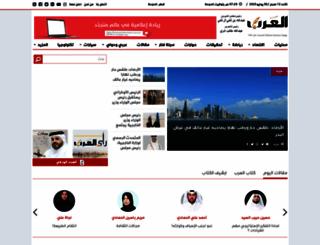 alarab.qa screenshot