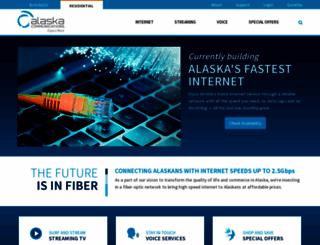 alaskacommunications.com screenshot