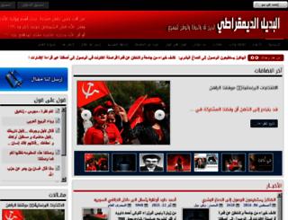 albadeal.com screenshot