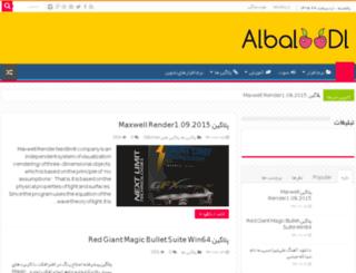 albaloodl.ir screenshot