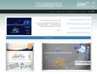 aldayeredu.com screenshot