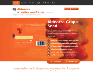 aldearra.com screenshot