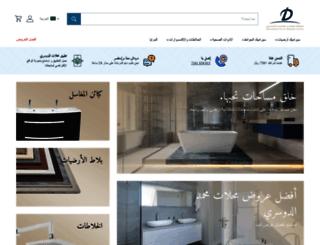 aldossary-stores.com screenshot