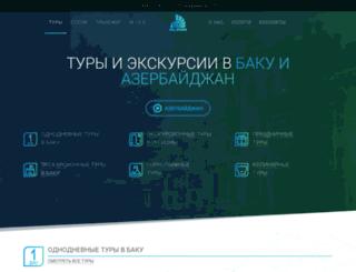 alean-az.com screenshot