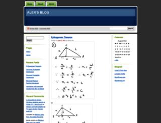 alenblog.wordpress.com screenshot