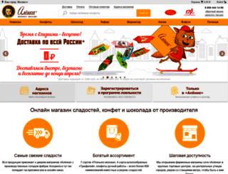alenca.ru screenshot