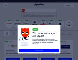 alepouditsa.gr screenshot