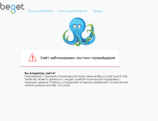 alevat.ru screenshot