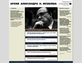alexanderyakovlev.org screenshot