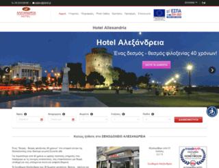 alexandriahotel.gr screenshot