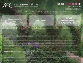 alexsad.ru screenshot