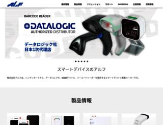 alf-net.co.jp screenshot
