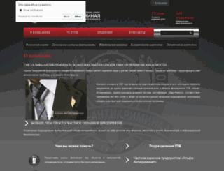 alfa-ac.ru screenshot