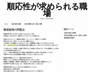 alfahobbyist.com screenshot