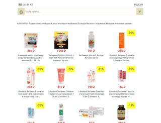 alfapar.ru screenshot
