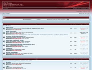 alfaromeo-club.org.ua screenshot