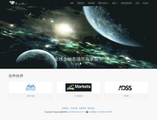 algobuy.com screenshot
