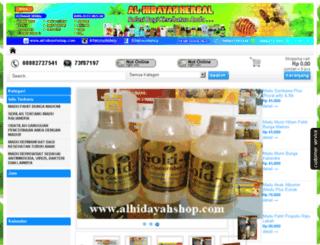 alhidayahshop.com screenshot