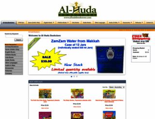 alhudabookstore.com screenshot