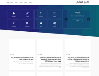 ali20com.blogspot.com screenshot