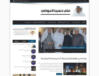 alialawadhi.com screenshot