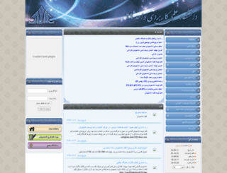 alian29t.ir screenshot