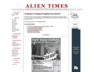 alientimes.org screenshot