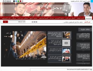 alifayez.com screenshot