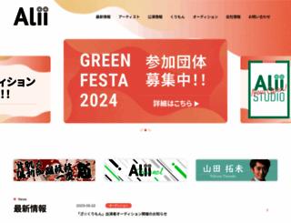 alii-inc.co.jp screenshot