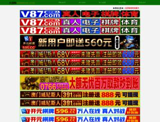 aliii.net screenshot