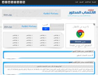 alimam.org screenshot