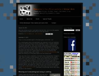 alinalami.com screenshot