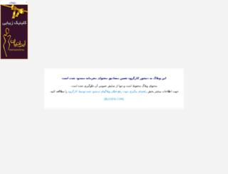 alireza731.blogfa.com screenshot