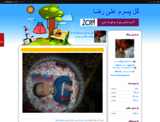 alirezamaman.ninipage.com screenshot