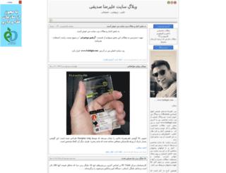 alirezaseddighi.blogfa.com screenshot