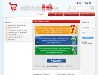 alirkenbak.com screenshot