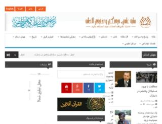 alisabah.com screenshot