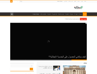 alitaliya.net screenshot