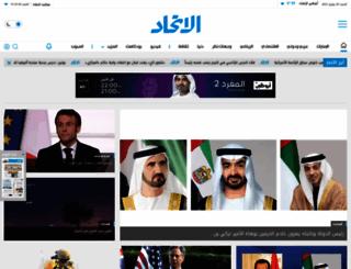 alittihad.ae screenshot