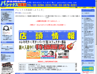 alivehp.com screenshot