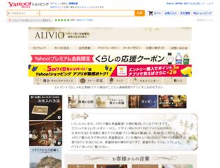 alivio.org screenshot
